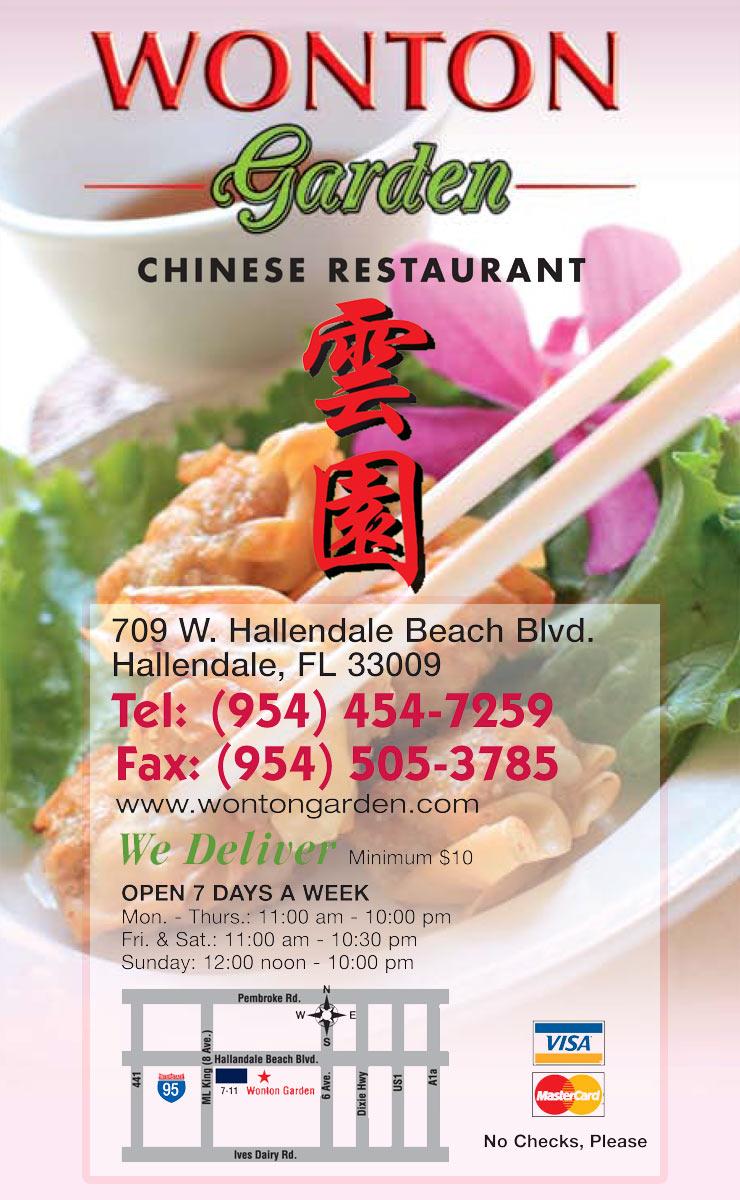 Wonton Garden Chinese Restaurant